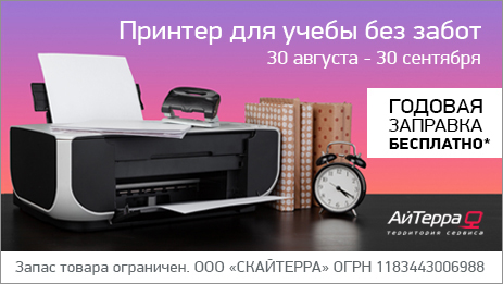 printer spt2021