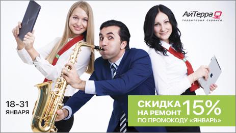 promokod_na_skidky